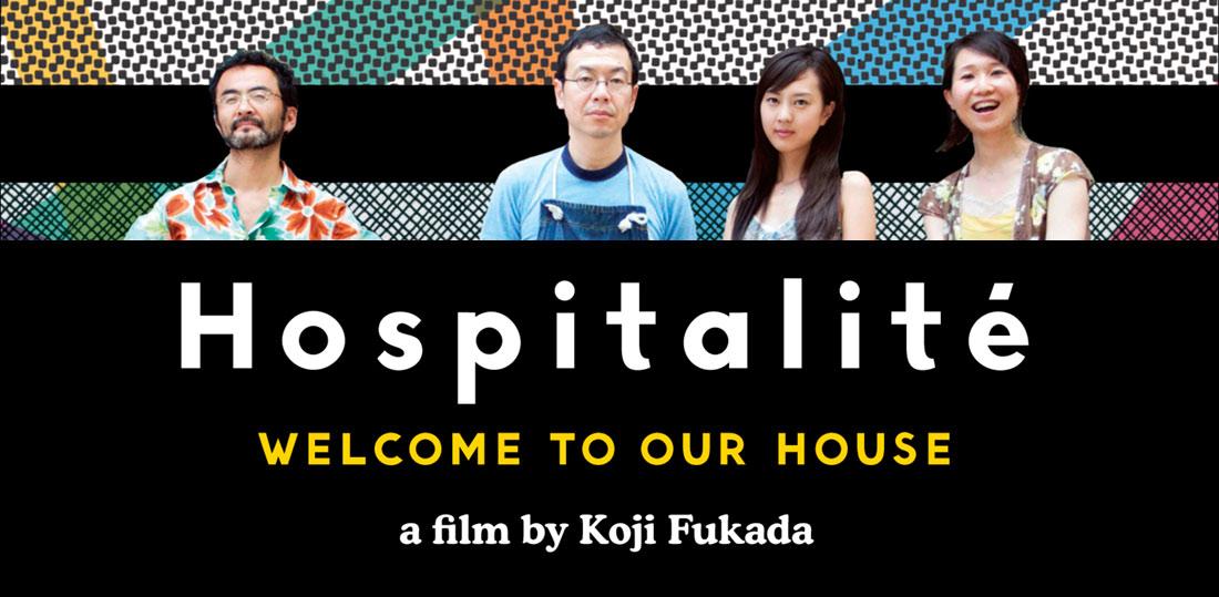 hospitalite-slide