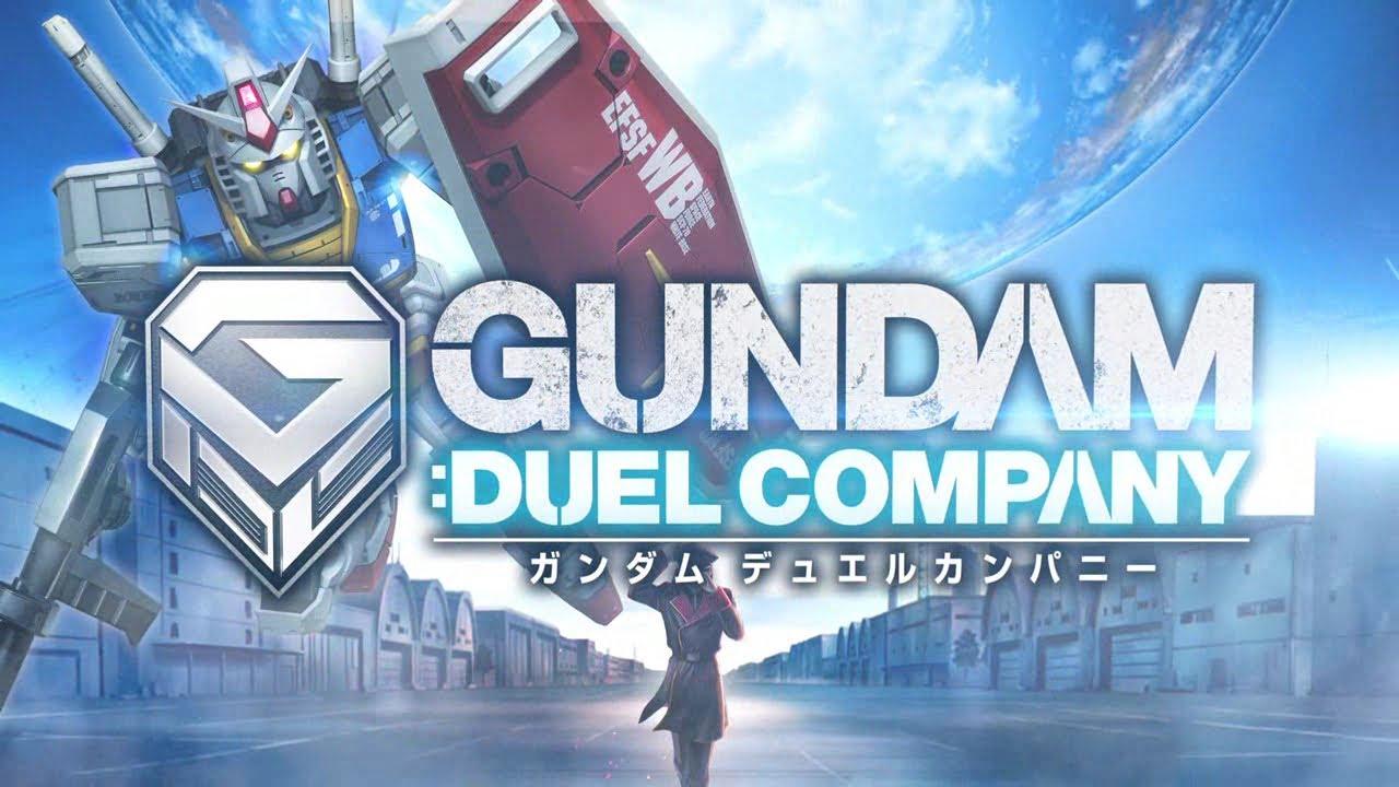 Phase 6 | Gundam: Duel Company (EN)
